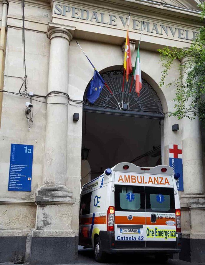 pronto soccorso ospedale Vittorio Emanuele Catania